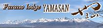 Furano Lodge,YAMASAN